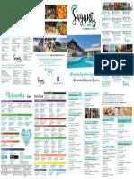 Alojamientos, Restaurantes y Sevicios de Sagunto