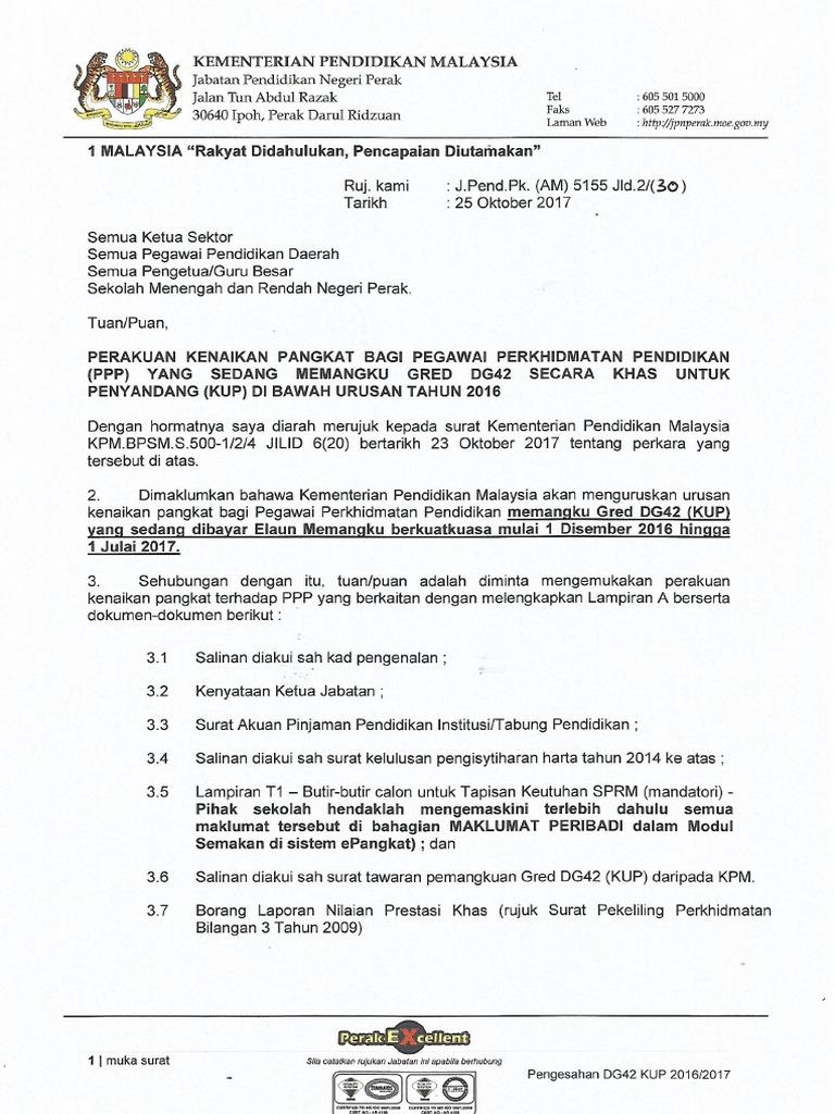 Semak Panggilan Temuduga Bagi Kenaikan Pangkat Jawatan Bahasa Melayu