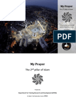 My Prayer - The 2nd Pillar of Islam - A Step-by-step Instructional Guide to Learn How to Pray