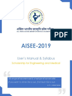 AISEE_2019_UserManual.pdf