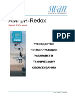 Inst_AMI_pH-Redox_rus.pdf