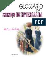 [Mirai]_Servico_de_Entregas_da_Kiki_[Glossario].[A8E70997]