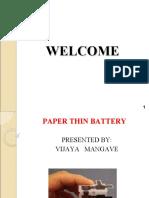 Suraj Battery