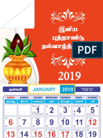 2019 Calendar-1.pdf