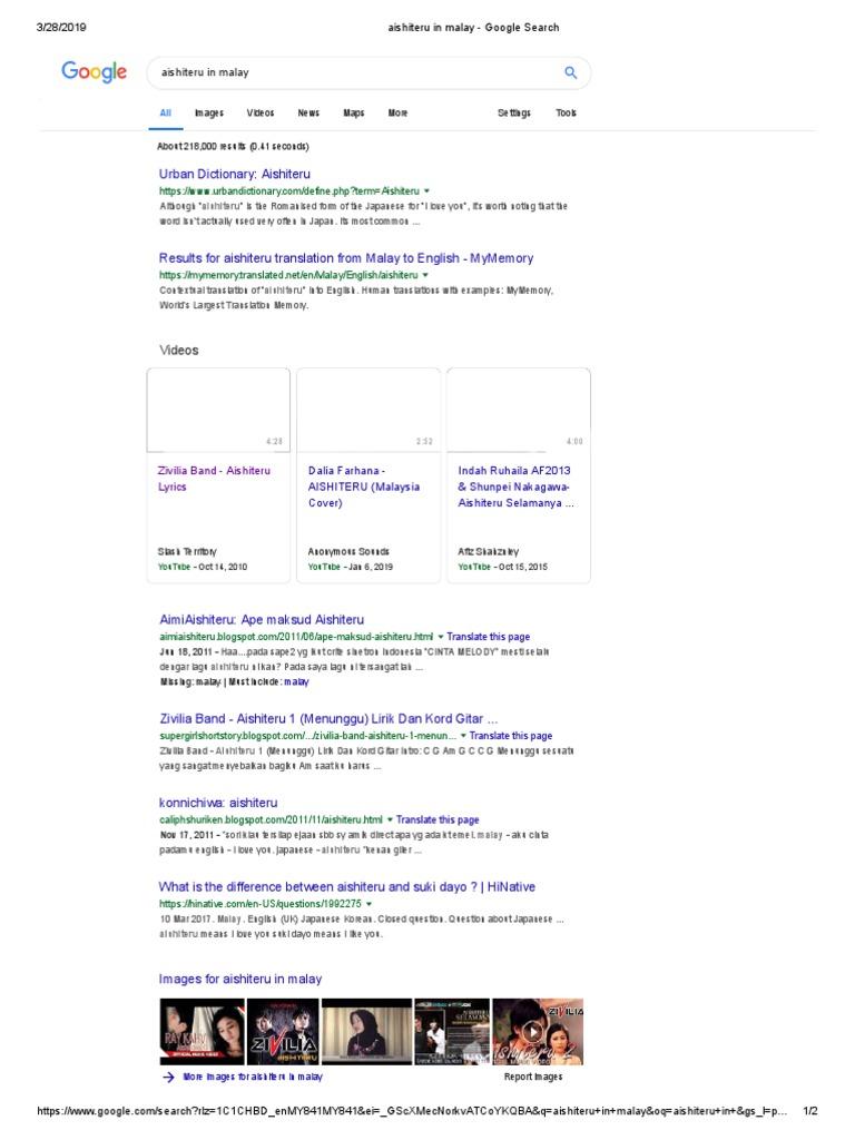 Aishiteru in Malay - Google Search   Linguistics   Communication