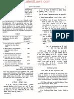 Indira Vikas Patra (Amendment) Rules, 1993