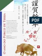 46-51-Signos-chineses.pdf