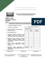 cover ujian.docx