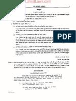 Indira Vikas Patra (Amendment) Rules, 1999