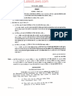 Indira Vikas Patra (Amendment) Rules, 1999