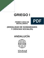 Programacion Exedra Griego 1 BACH Andalucia
