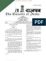 Amendment to Rules, 2006 (5)