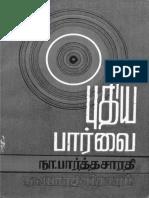 PudhiyaParvai.pdf