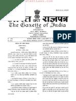 Amendment to Rules, 2006 (7)
