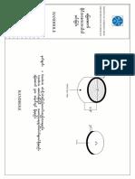Tender 2013-B-OVS_Yangon Pathein Fiber Link (UG Cable)_Handhole Design.pdf