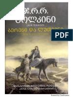 ჯ.რ.რ.ტოლკინი__ბერენი-და-ლუთიენი.pdf
