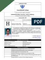 UCC Admission Form