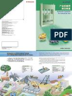 kpm_sanki_j_c.pdf