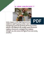RudramMeaningTelugu.pdf