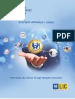 LIC-Annual-Report-2017-2018-WEB.pdf