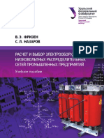 УПИ_2018.pdf