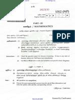 12th Maths Original Question Paper for Public Exam 2019