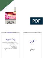 (Shahzad-Qais)-Titliyan(Selected-Ghazals).pdf
