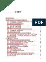 Дислокации и точечные дефекты 03.pdf