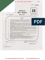 CSIR-NET-June-2018-Life-Sciences-Question-Paper-with-Key-PDF.pdf