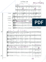 Ein Keloheinu (Rossi).pdf