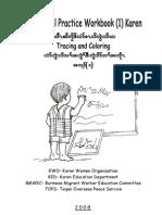 Preschool Practice Workbook 1 Kar