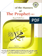 Some of the Manners of Prophet Muhammad (PBUH)