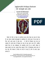 devi-baglamukhi-hridaya-stotra-in-hindi-sanskrit-pdf.pdf