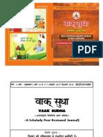 Vaaksudha Final for press Oct 17 to Sep 2018.pdf