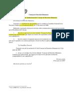 HRC(EPU y Proced Especiales)