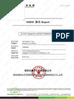 NV604464 3.7V 1800mAh 6.66Wh   MSDS.pdf