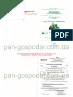 kartofelekopal__bomet_z655.pdf