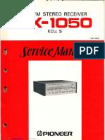 80300573yamahaa service manual