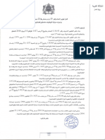 ArreteMagistrat2017.pdf