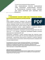 Rasprodaga php filter cost афиша скидки