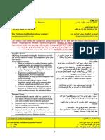 21180-CRS-Building-Core-House-Units-Nineveh-AR.pdf