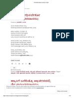 Dasa Andare purunda Dasa.pdf