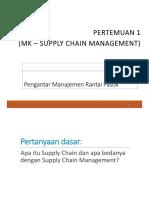 01 ppt [Compatibility Mode].pdf