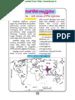 Indian-Geography-in-Telugu.pdf