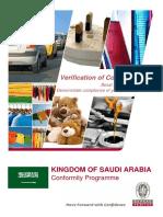 GSIT+-+Saudi+Arabia+Guidelines+Ed+4-3+09-2013