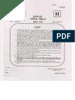 phyA_June2018.pdf