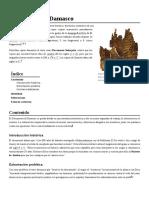 Documento de Damasco (1)