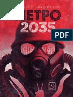 Metro 2035.pdf
