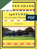 Shuwenzhang Etude