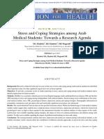 EducHealth231355-362256_100345.pdf
